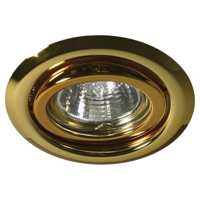 Bodovka výklopná bodové svítidlo ARGUS CT-2115-G Kanlux