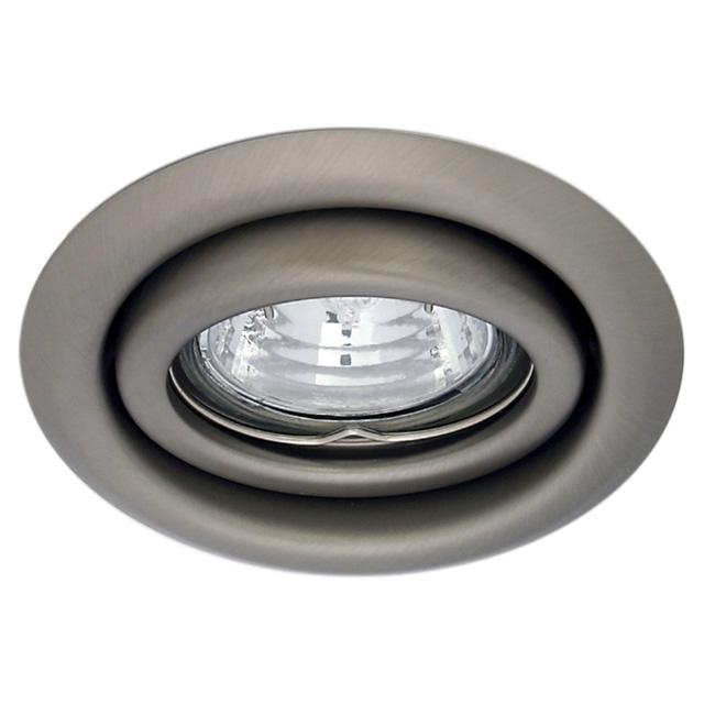 Bodovka výklopná bodové svítidlo ARGUS CT-2115-C/M Kanlux